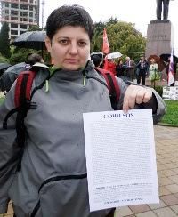 Ольга Носковец