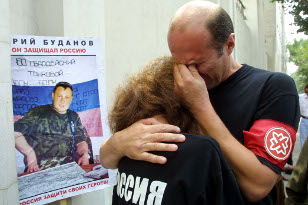 Националисты скорбят по Буданову (фото: ИТАР-ТАСС)