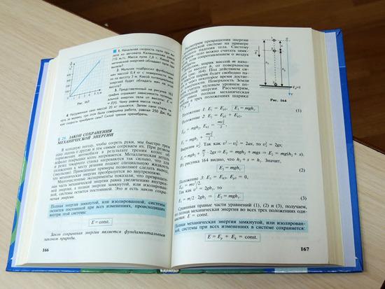 Программирование квадратичной интерполяции по лагранжу.