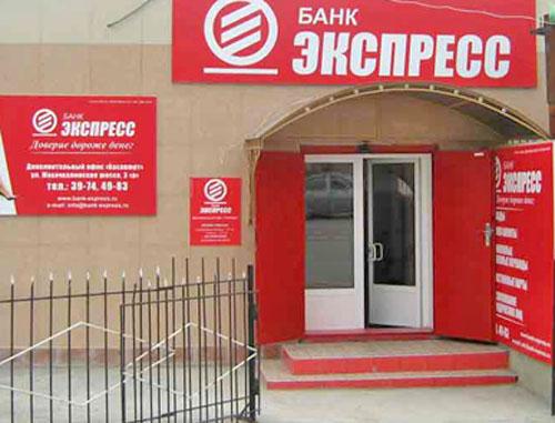 А средний ипотечный заем в России 1, 7 млн руб. экспресс волга банк саратов кредитный калькулятор. кредиты с 16 лет...