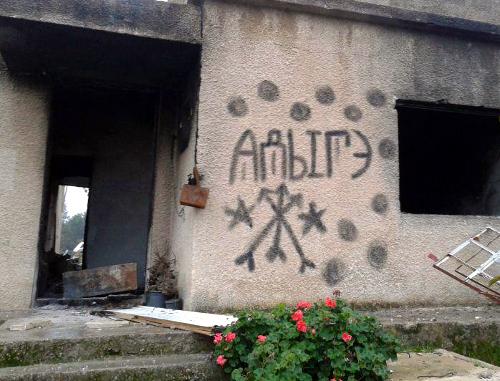 Руины дома в черкесском селении Бир аль-Ажам, подвергнутом бомбардировкам. Декабрь 2012 г. Фото очевидца, размещенное в Facebook, http://www.facebook.com/groups/berajam.bariqa/