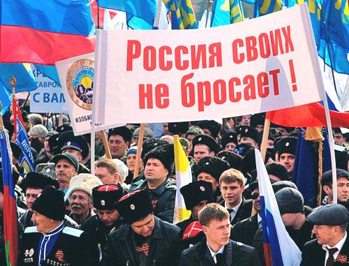 На митинг в Ставрополе пришли 11 тыс. человек