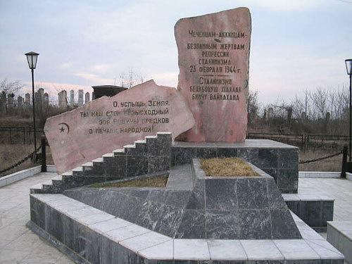 Дагестан, Новолакский район. Памятник чеченцам-аккинцам — жертвам репрессий в 1944 году. Фото с сайта http://ru.wikipedia.org