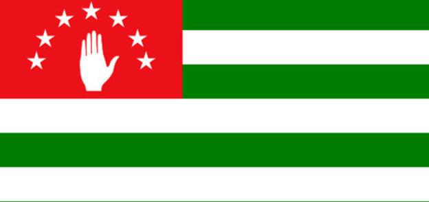 Флаг Республики Абхазия. Источник: http://ru.wikipedia.org