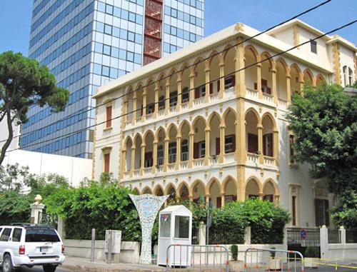 Азгаин Армянский университет в центре Бейрута. Фото http://ru.wikipedia.org