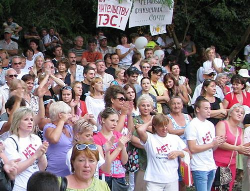 Митинг против строительства ТЭс в Кудепсте. Сочи, 9 сентября 2012 г. Фото Павла Лиманова