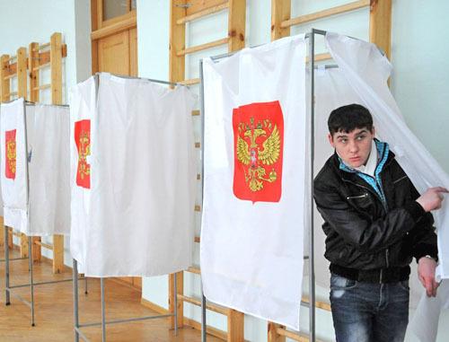 Выборы в парламент Северной Осетии. 14 октября 2012 г. Фото: Елена Синеок, ЮГА.ру