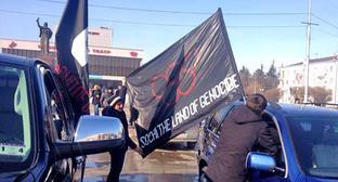 Участники акции против Олимпиады в Сочи. Нальчик, 7 февраля 2014 г. Фото Евгения Ташу с личной страницы www.facebook.com