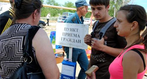 Беженцы с Украины в Ростовской области. Июнь 2014 г. Фото: ГУ МЧС России по Ростовской области