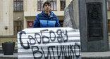 Игорь Харченко во время одиночного пикета в поддержку Евгения Витишко. Краснодар, 19 января 2014 г. Фото с личной страницы http://vk.com/