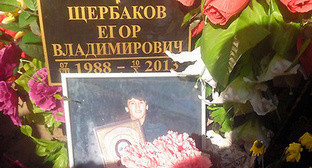 Памятный знак на могиле Егора Щербакова. Фото: памятная страница вконтакте. http://vk.com/egor_sherbakovmoscow
