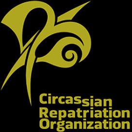 Логотип Международной черкесской организации поддержки репатриации. Фото http://circassiatimesrussian.blogspot.co.il/