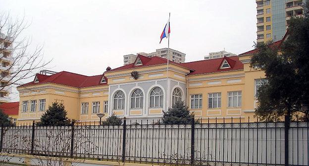 Здание посольства России в Баку. Фото: http://www.apa.az/photos/Rusiya%20sefirliyi%20300412.jpg
