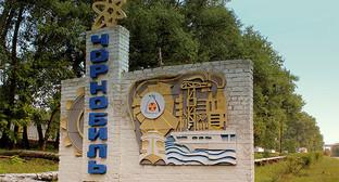 Стелла при въезда в Чернобыль, сентябрь 2013. Фото: calflier001 https://ru.wikipedia.org/wiki/%D7%E5%F0%ED%EE%E1%FB%EB%FC