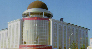 Управление судебного департамента в Чеченской республике. Фото http://usd.chn.sudrf.ru/