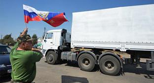 Машина гуманитарного конвоя. Фото: http://dnr-news.com/dnr/2555-rossiyskiy-gumanitarnyy-konvoy-pribyl-v-lugansk-na-fone-protestov-kieva-i-zapada.html