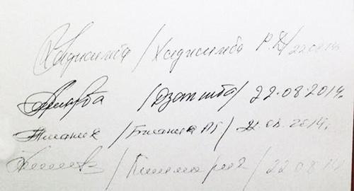 Подписи кандидатов в президженты под соглашением. Фото: