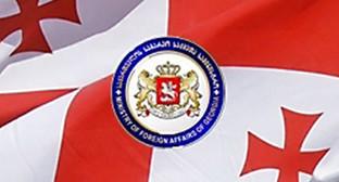 Флаг Грузии. Фото: http://www.mfa.gov.ge/index.php?lang_id=ENG&sec_id=59&info_id=17978