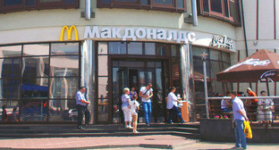 Ресторан сети McDonald's. Фото: AlexTref871 https://ru.wikipedia.org