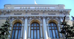 Центральный банк Российской Федерации. Фото: Wikimedia Commons ru.wikimedia.org/