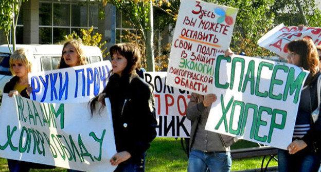 Шествие против разработки месторождений никеля в регионе. Волгоград, 18 октября 2012 г. Фото Татьяны Филимоновой для «Кавказского узла»