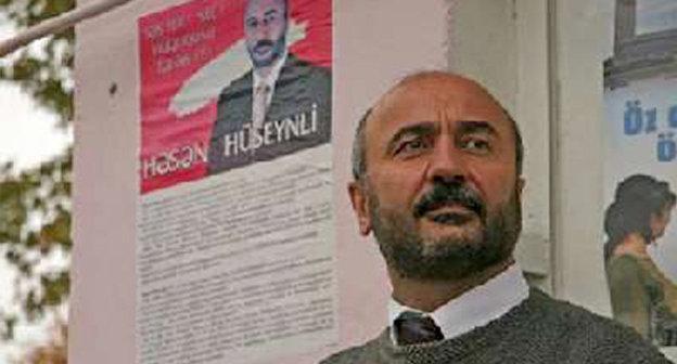Гасан Гусейнли. Фото: http://www.zerkalo.az/2014/evrosoyuz-osudil-prigovor-gasanu-guseynli/