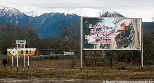 Указатель на Дзаук, Южная Осетия. Фото Павла Чистякова, http://osinform.ru/page/380/