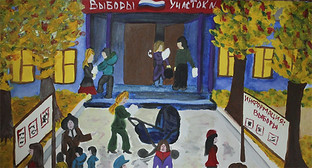 """Рисунок Виктории Астаховой, ГКОУ """"Руднянский детский дом"""". Фото: http://volgograd.izbirkom.ru/"""