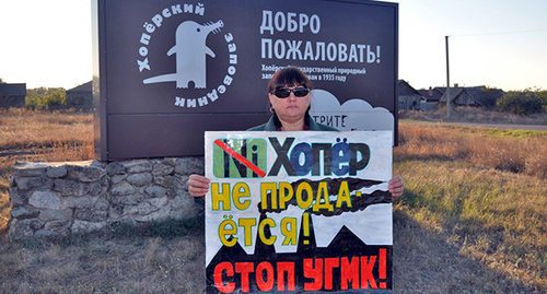 Участница акции. Фото: http://savekhoper.ru/?p=4114