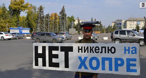 Участник акции, Урюпинск. Фото: http://savekhoper.ru/?p=4114