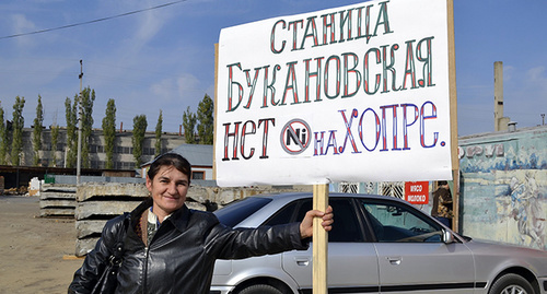 Участник акции, Станица Букановская, Волгоградская область. Фото: http://savekhoper.ru/?p=4114