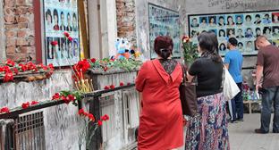 Траурные мероприятия, приуроченные к 10-й годовщине теракта в Беслане. 1 сентября 2014 г. Фото Эммы Марзоевой для «Кавказского узла»