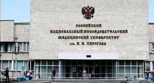 Вход в здание медицинского университета имени Н.И. Пирогова. Фото: http://edunews.ru/universities-base/moscow/Medicinskie-vuzy-Moskvy/vysshie-uchebnye-zavedenija-zdravoohranenija-i-fizkultury_290.html