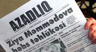 """Оппозиционная газета """"Азадлыг"""" (""""Свобода""""). Фото http://ru.faktxeber.com/"""