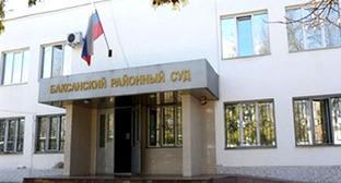 Баксанский районный суд. КБР. Фото http://baksanskyray.kbr.sudrf.ru/