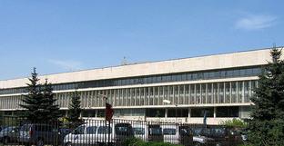 Медицинский университет имени Пирогова. Москва. Фото: A.Savin https://ru.wikipedia.org/