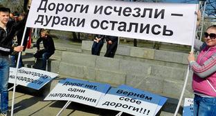 Плакаты участников митинга «Сталинград и дороги». Волгоград, 7 апреля 2013 г. Фото Татьяны Филимоновой для «Кавказского узла»