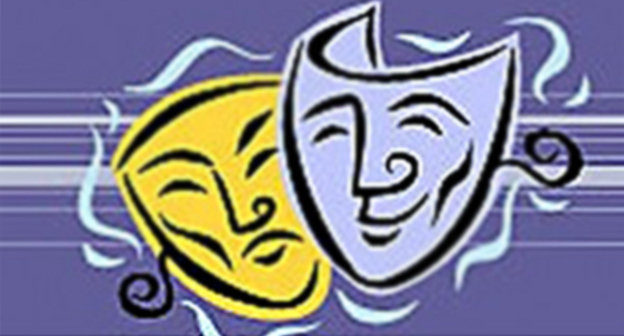 Логотип 34-го Всемирного конгресса Международного института театра при ЮНЕСКО. Фото: http://newsarmenia.ru/culture/20141117/43126131.html