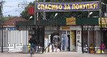 Матвеевский рынок в Москве. Фото: Nikita Tatarsky (RFE/RL)