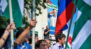 Митинг в поддержку президента Абхазии в Сухуме. Май 2014 г. Фото: Нина Зотина, ЮГА.ру