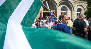 Митинг в поддержку президента Абхазии. Сухум, Май 2014 г. Фото: Нина Зотина и Наталья Евсикова http://www.yuga.ru/