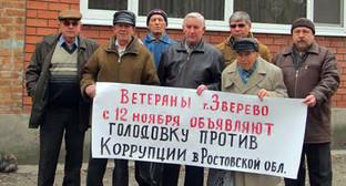 Инициативная группа жителей города Зверево Ростовской области, протестующих против приостановки выплаты по льготе на жилищно-коммунальные услуги. Фото Валерия Дьяконова