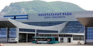"""Аэропорт """"Минеральные воды"""". Фото http://avia.pro/blog/aeroport-mineralnye-vody"""