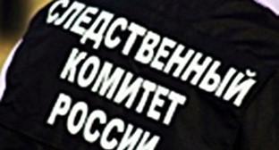 Форма СКР. Фото: http://www.sledcom.ru/actual/422004/
