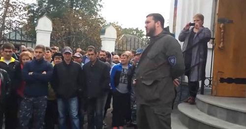 Митинг по поводу избиения в больнице. Минеральные воды, 28 сентября 2014 г. Кадр из видео пользователя William Coffe www.youtube.com