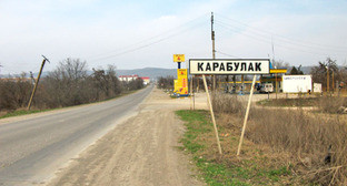 Въезд в Карабулак со стороны села Яндаре, Ингушетия. Фото: Станислав Гайдук https://ru.wikipedia.org