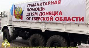 Автомобиль с гуманитарной помощью для детей Донбасса. Фото: http://www.mchs.gov.ru/upload/site1/news_aggregator/LEvWNHNmfx-big-350.jpg