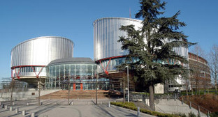 Европейский суд по правам человека. Фото: http://www.srji.org/upload/iblock/488/court.jpg