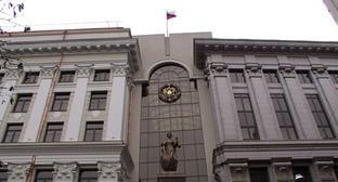 Верховный суд Российской Федерации. Фото http://odintsovo.mo.sudrf.ru/