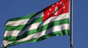 Флаг Абхазии. Фото http://www.yuga.ru/news/348595/